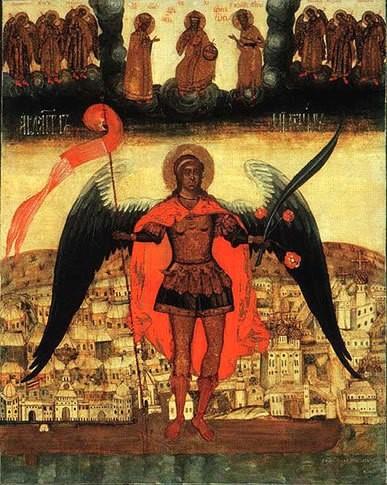 Ciudad del Arcángel Miguel con otros ángeles y santos. Icono ruso. 1741.